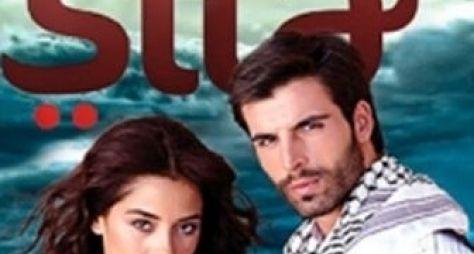 Band anuncia a substituta de Fatmagül: Sila, Presa por Amor