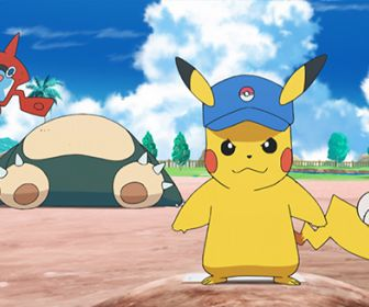 (Foto: Pokémon Official/Divulgação)