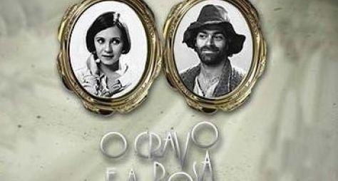"""Globo cancela """"Cobras & Lagartos"""" e reprise """"O Cravo e a Rosa"""" no VPVN"""