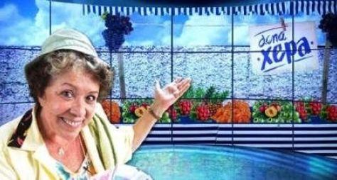 """""""Dona Xepa"""" garante a vice-liderança isolada à Record"""
