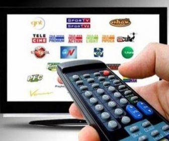 Programa mais visto da TV paga não vale a pena