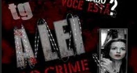 A Lei e o Crime terá segunda temporada na Record