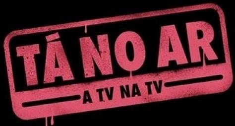 Confira a audiência do segundo episódio de Tá no Ar: A TV na TV