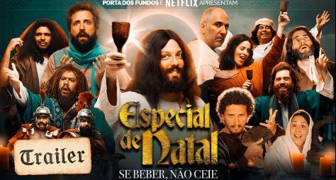 A TV Globo saiu derrotada da 47ª edição do Emmy Internacional