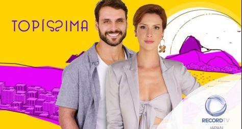 """Atores estão na expectativa para a segunda temporada de """"Topísssima"""""""