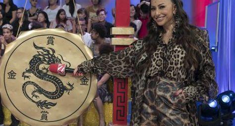 Duas eliminatórias e anúncio ao vivo do ganhador são destaques do Made in Japão