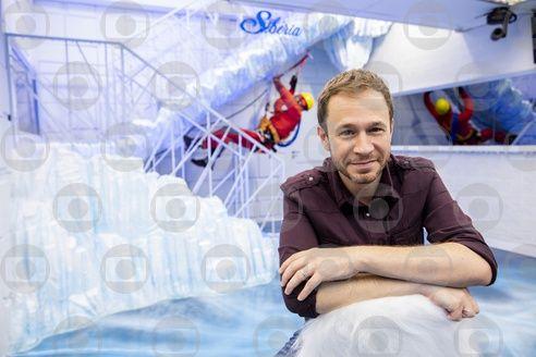 Foto: Comunicação/TV Globo